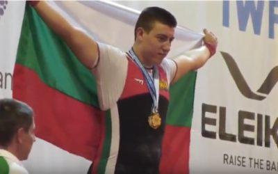 Христо го направи отново. Нашият щангист стана европейски шампион за трети път.