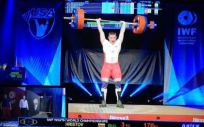 Стефчо Христов е световен шампион!