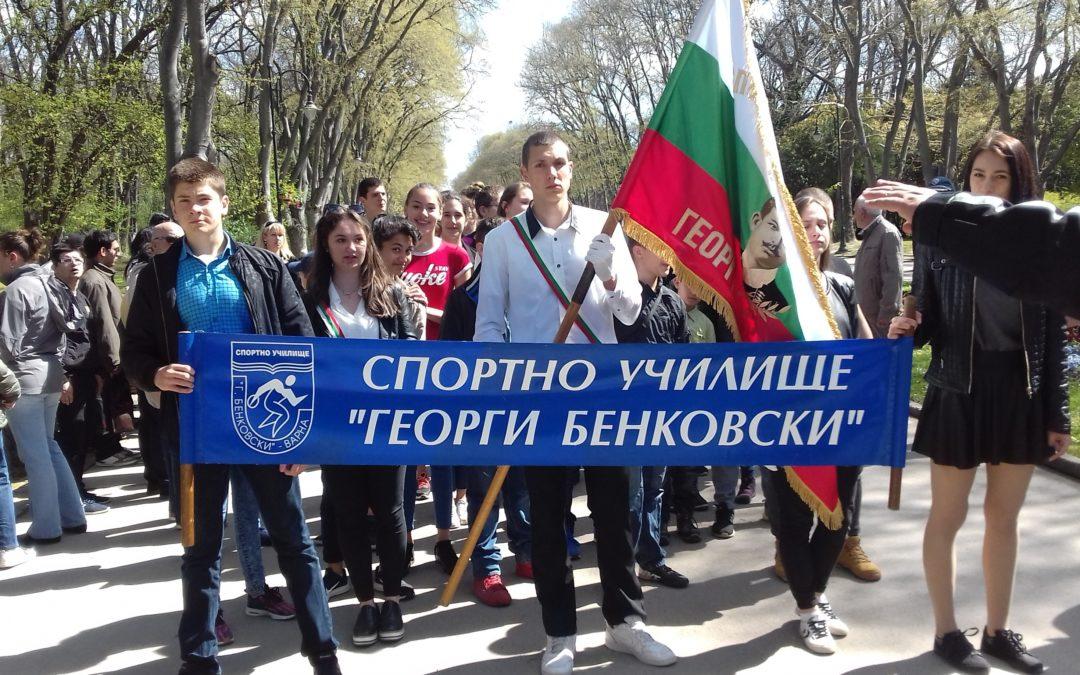 142 години от избухването на Априлското въстание бяха отбелязани пред паметника на Георги Бенковски.