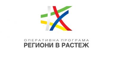 """Годишно информационно събитие на ОПРР за 2020 с представяне на Спортно училище """"Георги Бенковски"""""""